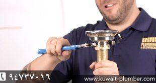 سباك صحي خبرة بالكويت