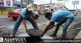 تنظيف بلاعات الكويت