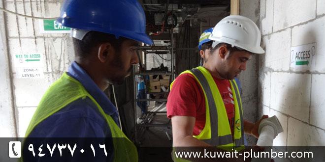 مقاول صحي مميز بالكويت