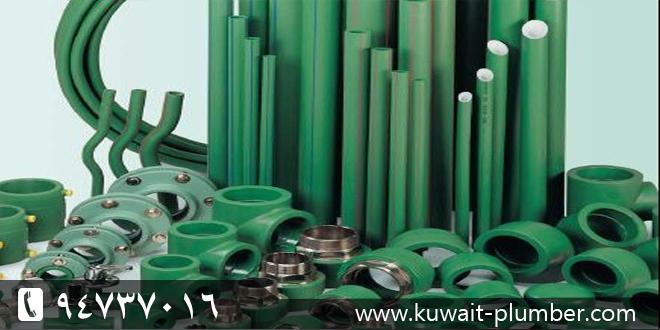 ادوات صحية الكويت 2
