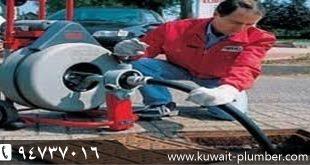 تسليك المجارى بالضغط الكويت