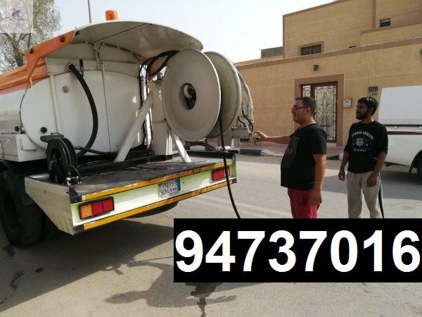 تسليك مجاري الكويت بلس