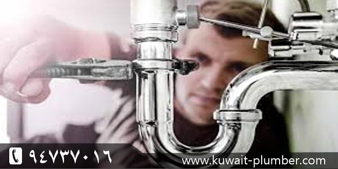 مقاول صحي الكويت