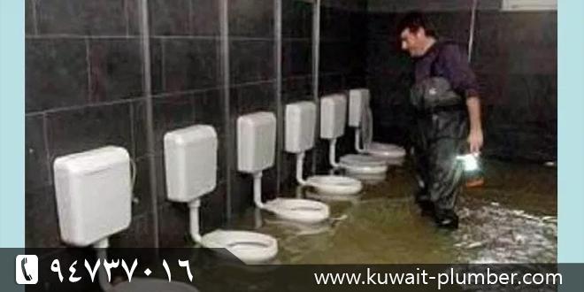انسداد مواسير الصرف الصحي