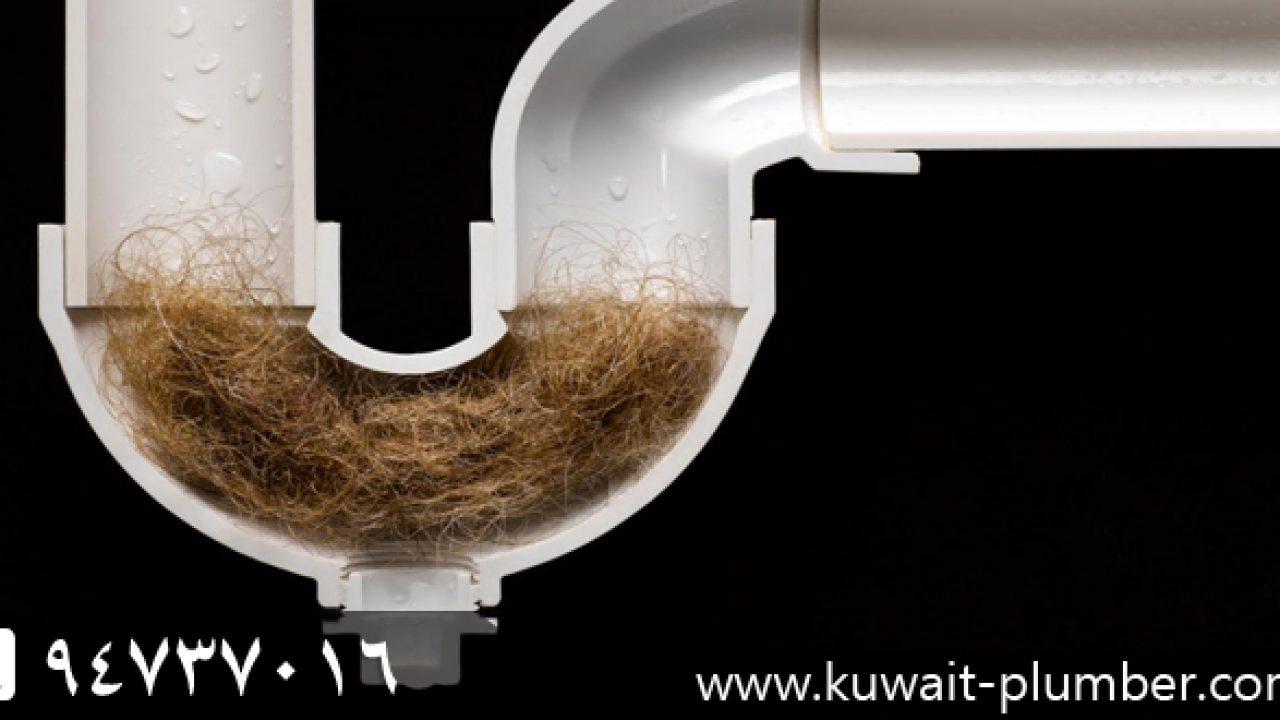 كيفية عمل سباكة الحمام from www.kuwait-plumber.com