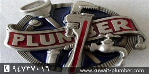 اين اجد سباك في الكويت؟