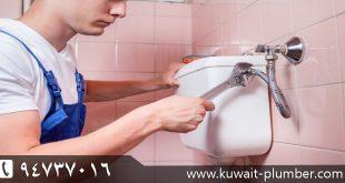 خدمات السباكه في الكويت