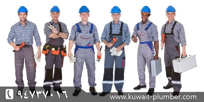 كيف اجد سباك فى الكويت؟