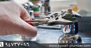 سباكين في الكويت