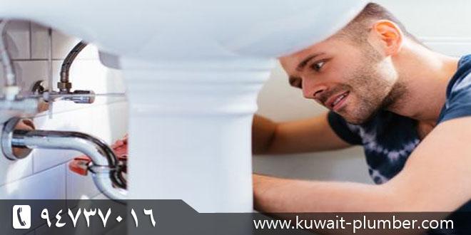 سباك الكويت
