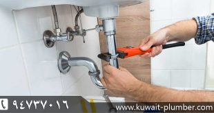 Best Plumbers in Kuwait