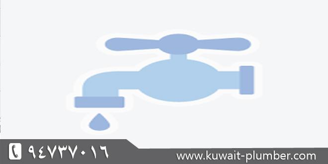 Plumber in Kuwait