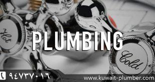 Plumbing in Kuwait