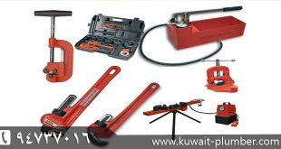 Plumbing tools with plumber Kuwait