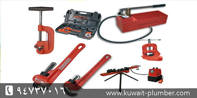 Plumbing tools with plumber Kuwait
