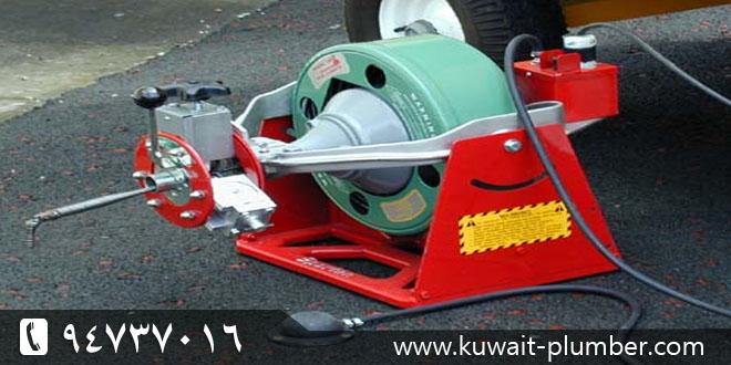 شركه تنظيف المجاري بالكويت