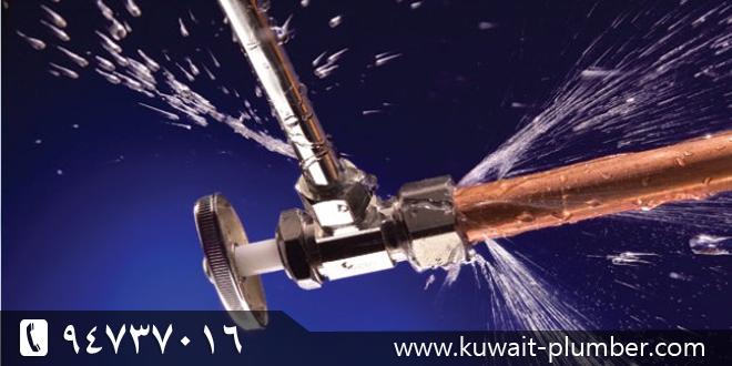 فني صحي الاندلس بالكويت