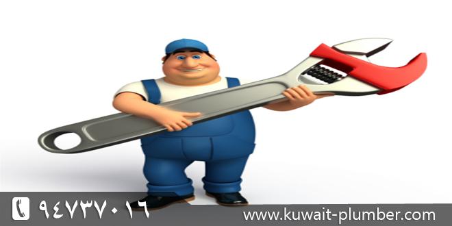 فني صحي معلم بالكويت