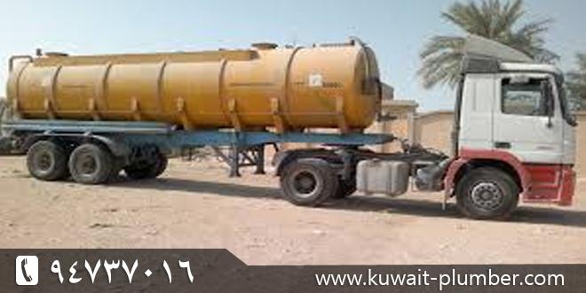 تنكر شفط مجاري بالكويت
