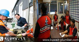 فنين السباكه في الكويت