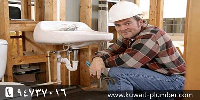 Kuwait plumber