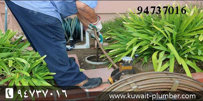 خدمةتسليك مجاري الكويت