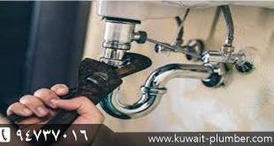 سباك ممتاز في الكويت