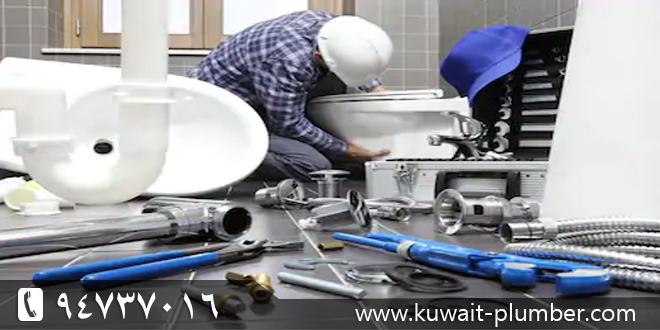 شركة سباكة الكويت