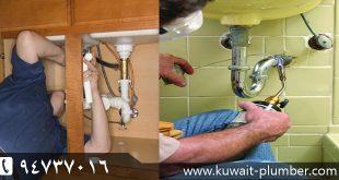 شركةفني صحي بالكويت