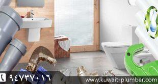 فني ادوات صحيه في الكويت