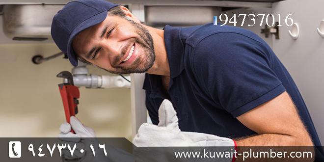 فني الصحي الكويت