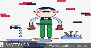 فنيسباك الكويت