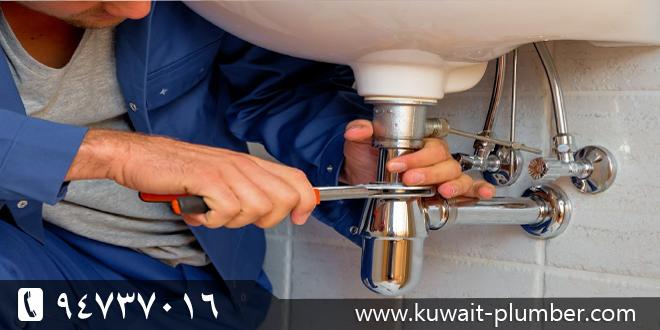 فني صحيه الكويت
