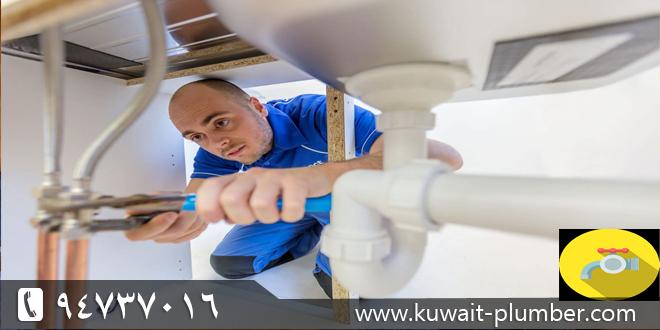 فني صحي بجميع مناطق الكويت