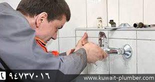 فني صحي سباك بالكويت
