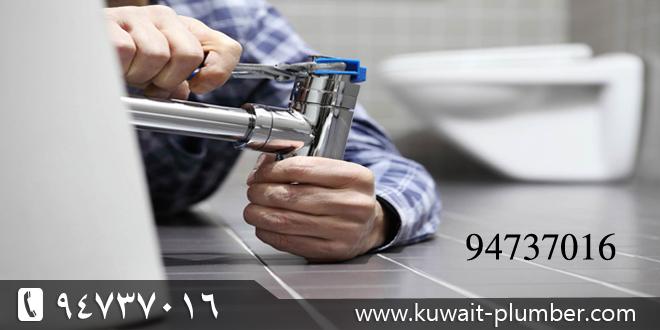افضل مقاول صحي بالكويت
