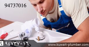 فني صحية الكويت